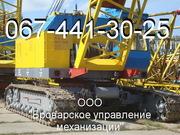 Аренда гусеничных кранов МКГ-25 БР. Киев и область.