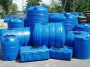 Полиэтиленовые емкости для хранения воды и агрессивных веществ