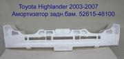 Уплотнитель заднего бампера  на Toyota Highlander