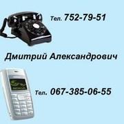 вызов телемастера ремонт телевизора Харьков.