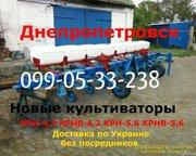 Культиватор КРН-4.2.,  КРН-5.6 УСИЛЕННЫЙ!!!