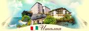 Курсы итальянского языка в учебном центре Твой Успех