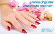 Курсы «Маникюр–педикюр–дизайн ногтей».УЦ Современные профессии