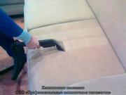 Химчистка мягкой мебели. Чистка диванов,  матрасов,  кресел,  стульев.
