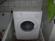 Ремонт холодильников,  стиральных машин Днепродзержинск