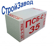Пенопласт фасадный ПСБ-С 35 500х1000 мм Киев