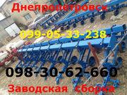 Пропашной культиватор Крн 4/2 КРНВ-5, 6