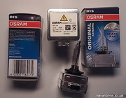 Лампа ксеноновая D1S Osram оригинальная 4300К