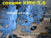 КМН-5, 6 секция крн усиленная