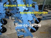 междурядный КМН–5.6/КМН–5.4 (КРН