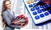 Курсы по обучению главного бухгалтера