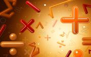Подготовка к ВНО по математике в Николаеве. УЦ Твой Успех