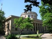 Участок в центре,  район Обсерватории