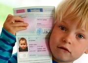 Детскийзагранпаспорт. Быстрые сроки оформления 28585