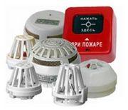 Установка,  монтаж пожарной сигнализации на предприятиях