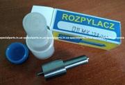 Купить распылитель D1LMK - 138 / M2 (SW400)