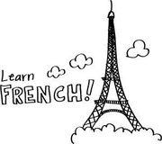 Курс французского языка в УЦ «Твой Успех» Херсон. Тавричес