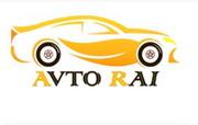 Автозапчасти в Avtorai.com.ua - абсолютно любые запчасти на автомобиль